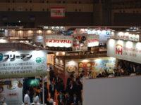 Zdjęcie przedstawiające wnętrze hali targowej
