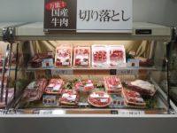 Zdjęcie przedstawiające wyroby z mięsa wołowego